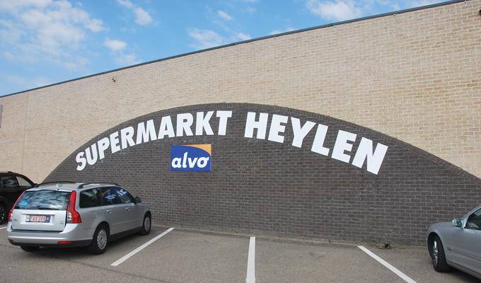 Supermarkt Heylen