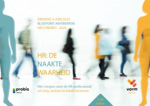 HRcongres-in-de-zorg-en-diensten-2020